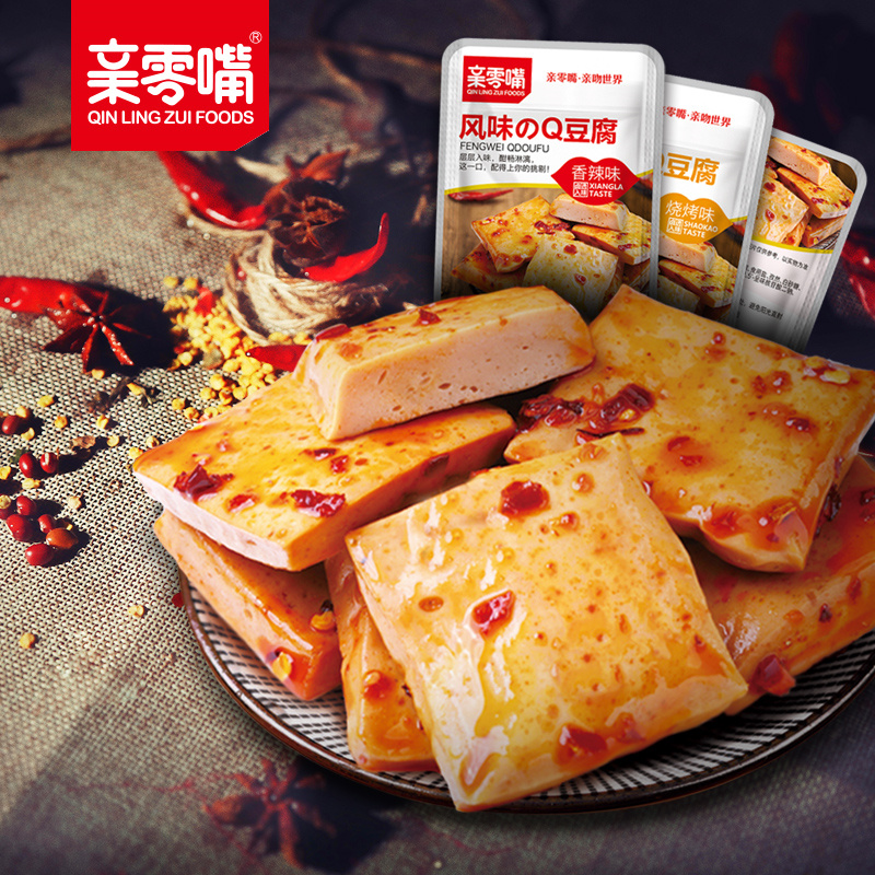 亲零嘴手撕素肉鱼豆腐Q豆腐零食礼盒装