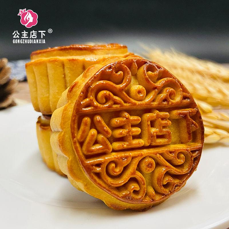 【买20个送20个】广式月饼莲蓉蛋黄月饼五仁月饼豆沙水果零食