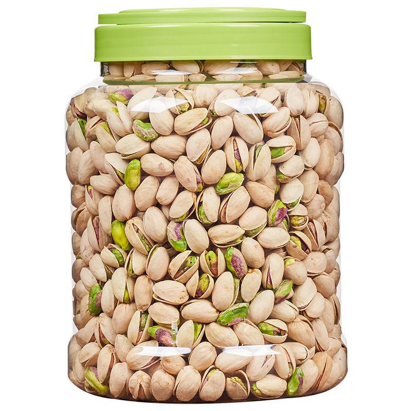 新货开心果盐焗味大颗粒含罐500g果仁干果坚果零食