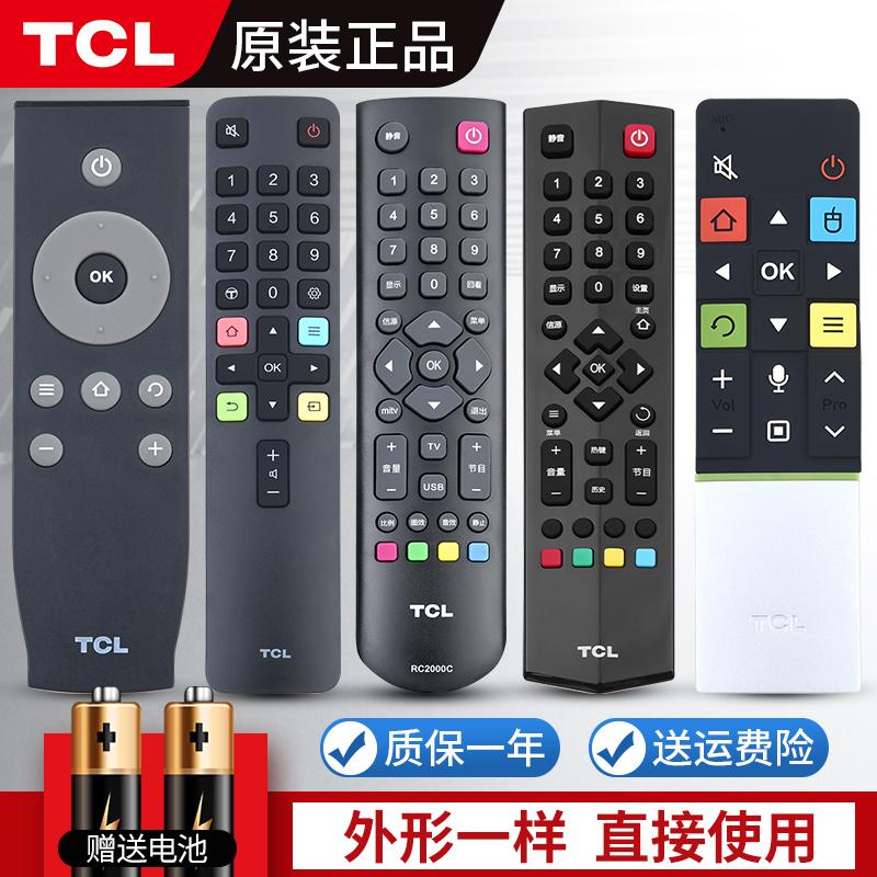 RC801L 全系列 D RC801C RC71S 语音 13 11 RC260JC14 RC2000C 11 RC07DC12 液晶电视遥控器通用红外 TCL 原厂原装