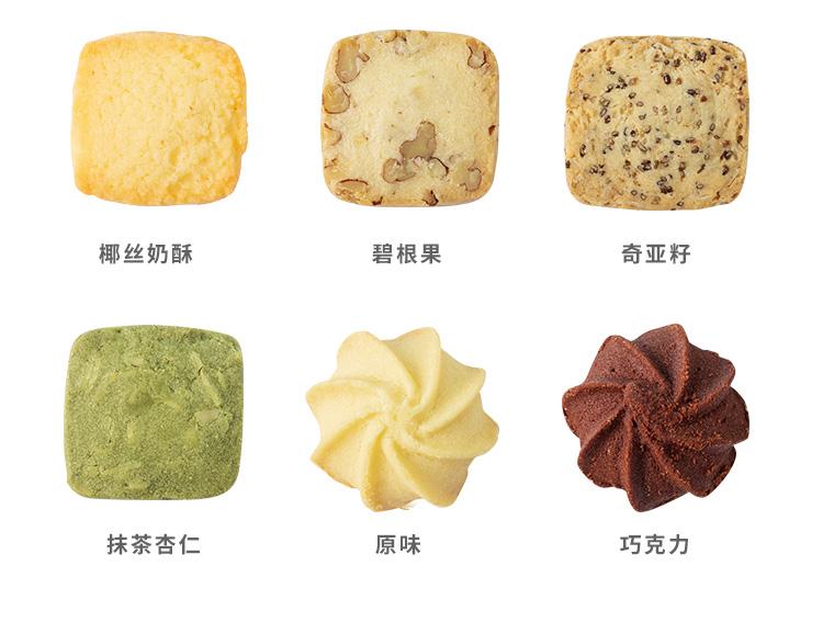 爸爸糖曲奇饼干铁盒礼盒装零食小吃休闲食品黄油抹茶巧克力伴手礼