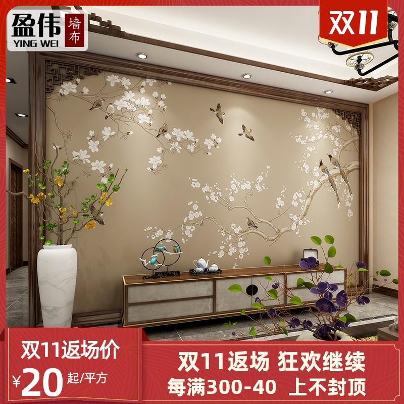 墙衣3d花鸟大气壁画