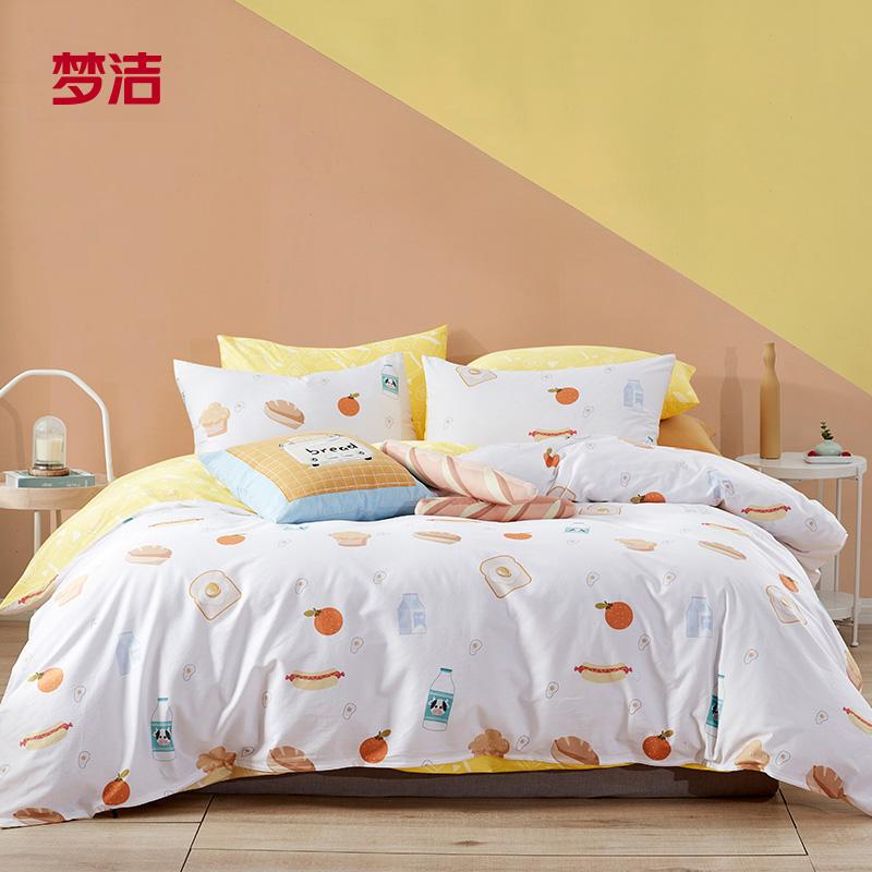 梦洁四件套纯棉全棉单人床学生宿舍床上三件套床单被套被罩春夏款