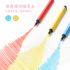 Noya watercolor pen set kindergarten pupils with colored pens children's colored pens double-headed soft-headed painting brushes 24 colors art washable non-toxic color pens 36 colors 12 colors painting baby beginners