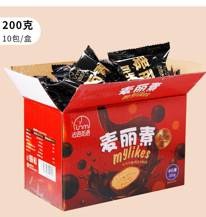 莱咔莱嗒麦丽素桶装520g巧克力豆童年白桃草莓味零食(代可可脂) No.4