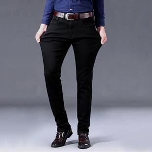 【南极人】弹力男士牛仔裤修身直筒宽松大码牛仔男裤商务青年长裤