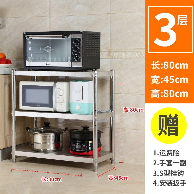 分层杂物电器容量放菜置物架墙角厨房杂物架调料架家用品电烤箱