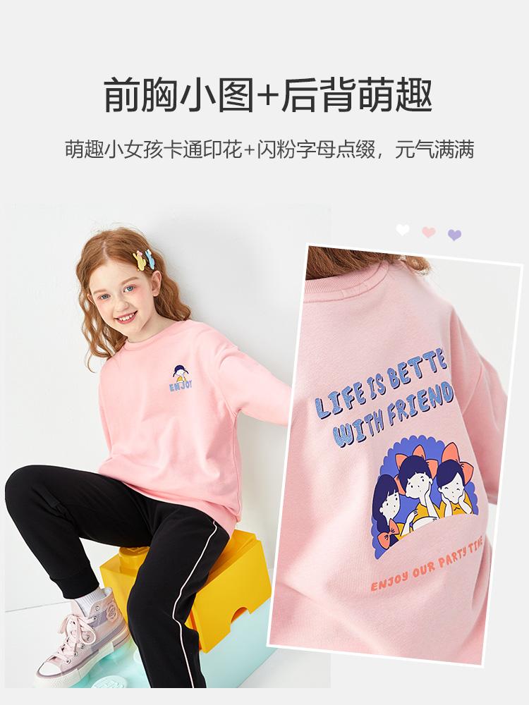 巴拉巴拉童装女童套装运动2020秋装新款儿童两件套女大童套装卫衣