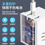 Rubik's cube socket converter multi-function with usb mini compact travel portable extension socket home wiring board