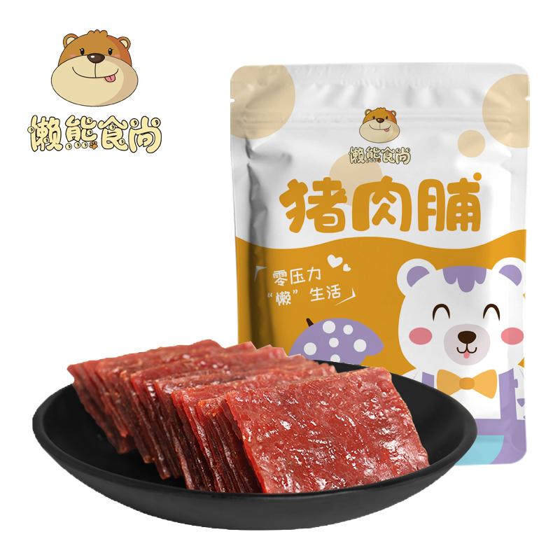 懒熊食尚100g猪肉脯干靖江特产手撕肉铺正宗小吃美食散装包装零食