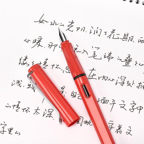 正姿钢笔学生专用三年级小学生墨囊可替换书法练字刚笔墨水纯蓝可擦男女孩儿童成人初学者ef铱金笔尖礼物送礼
