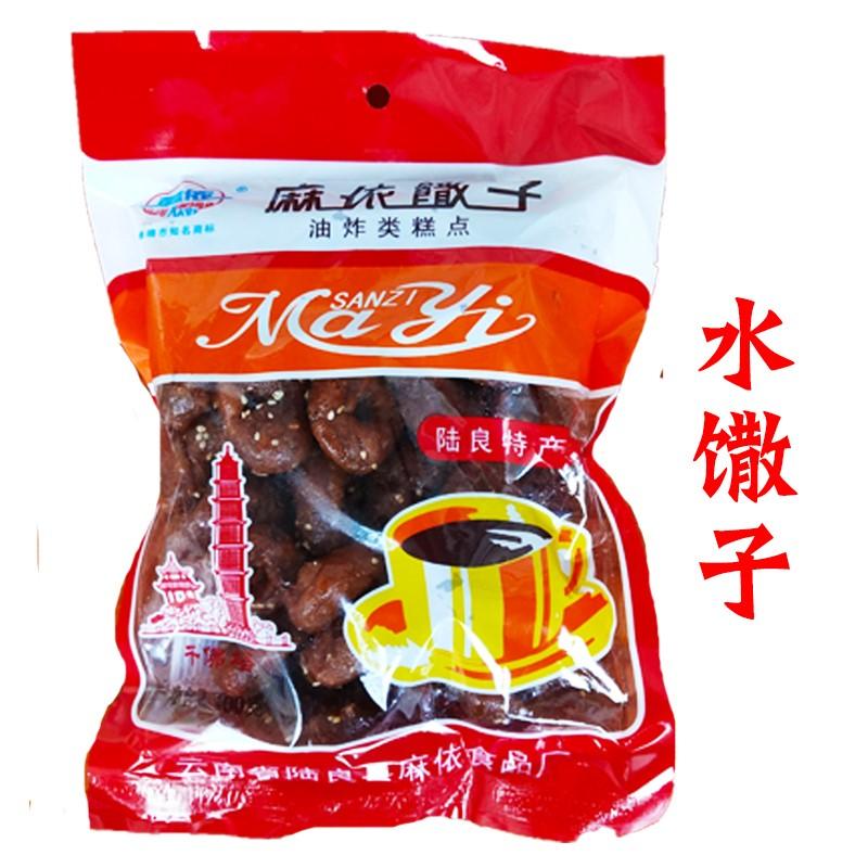 云南特产 陆良馓子400克传统糕点心 沙琪玛地方特色小吃甜品