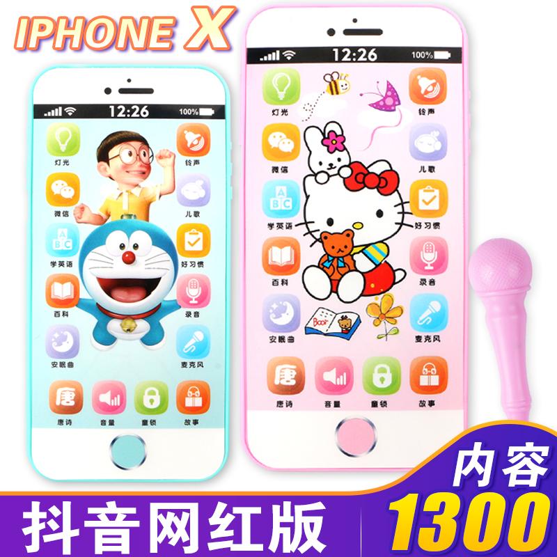 婴儿玩具手机触屏可充电可咬女孩宝宝早教仿真电话0-1-3岁儿童【图2】