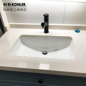 科勒拉蒂纳台下盆卫生间洗面盆方形陶瓷洗手盆浴室台盆 2215T