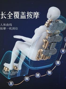 奥克斯颈椎按摩器颈部腰部肩部背部多功能靠垫全身家用腰疼按摩椅