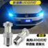 大眾新速騰日行燈LED日間行車燈夏朗尚酷解碼高亮冰藍色改裝通用