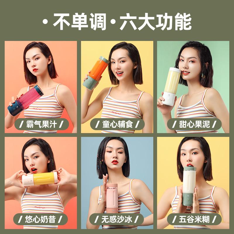 美的布谷便携式榨汁机家用水果小型炸果汁机迷你电动杯型榨汁杯