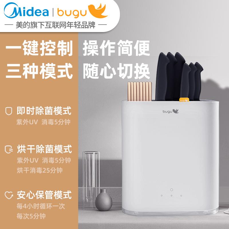 布谷筷子消毒机紫外线智能消毒刃架器家用小型烘干筷筒刃筷架 美