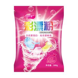 【拍一发五】活氧衣物彩漂粉爆炸盐5斤