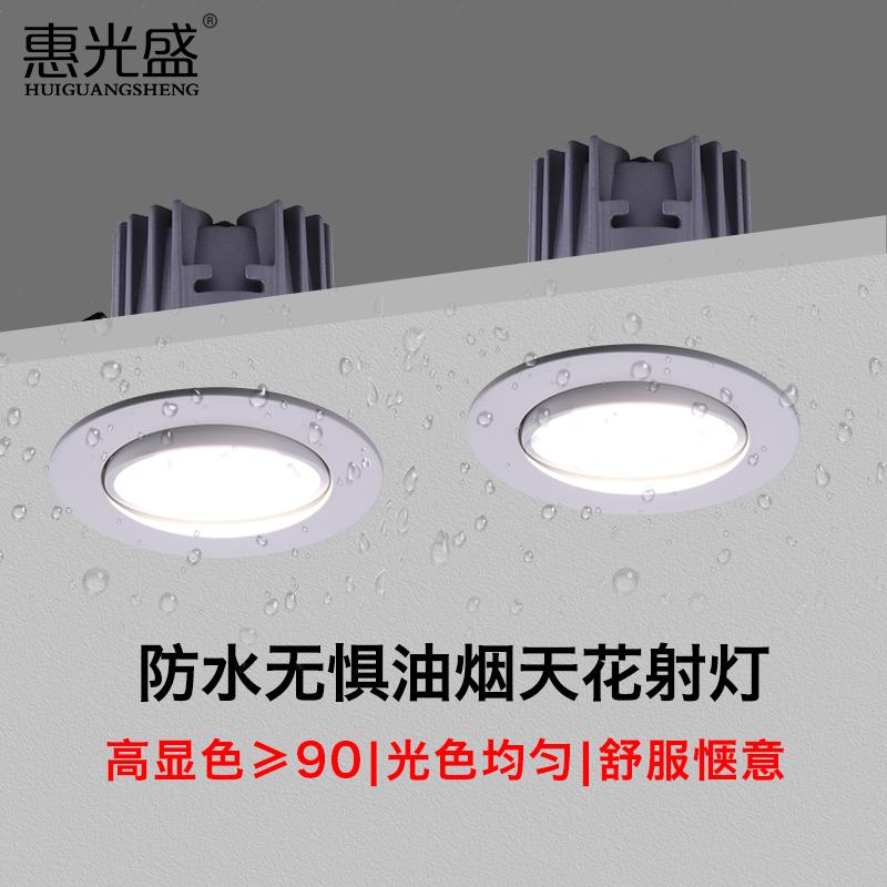 无主灯设计卧室餐厅防眩光射灯