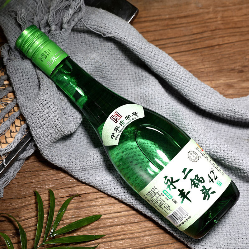 永丰牌北京二锅头清香型42度纯粮食酒水白酒整箱12瓶装旗舰店官方