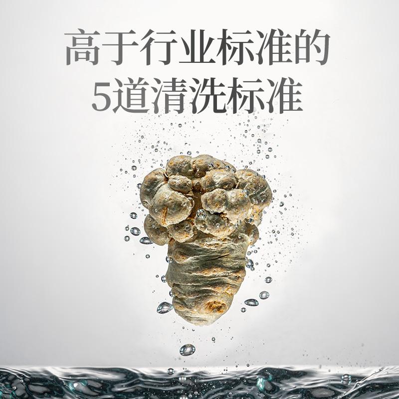 正宗云南文山三七粉超细粉片田七粉批发特级正品官方旗舰店250g