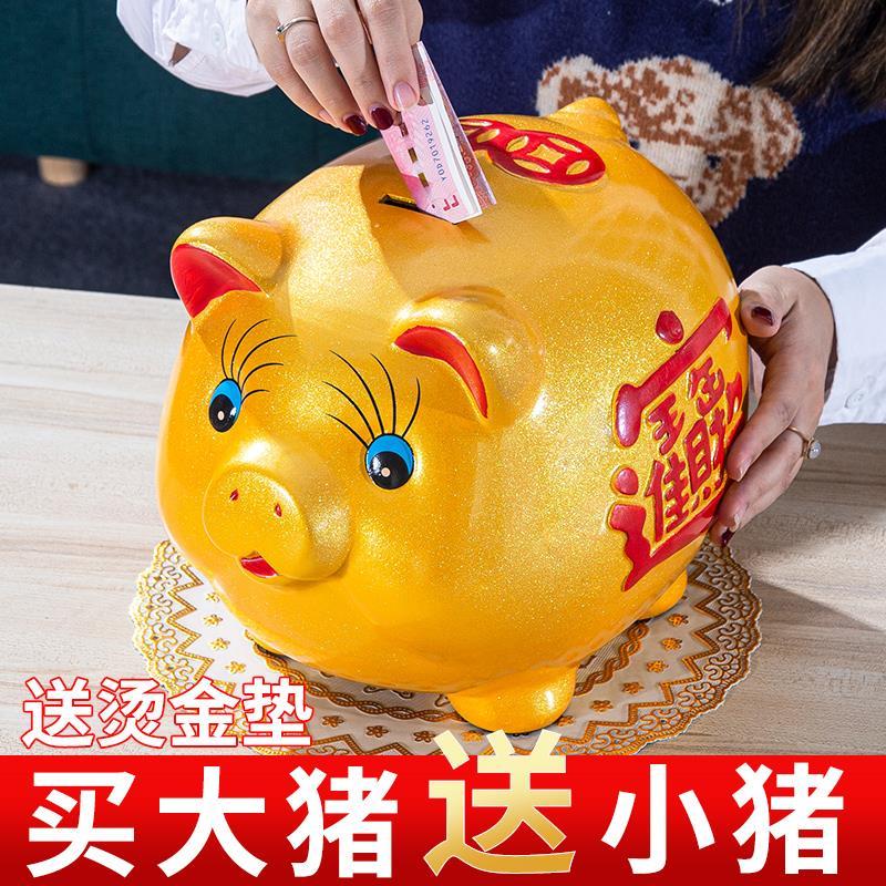 金猪存钱罐不可取儿童储蓄储钱小猪只进不出家用大容量创意摆件