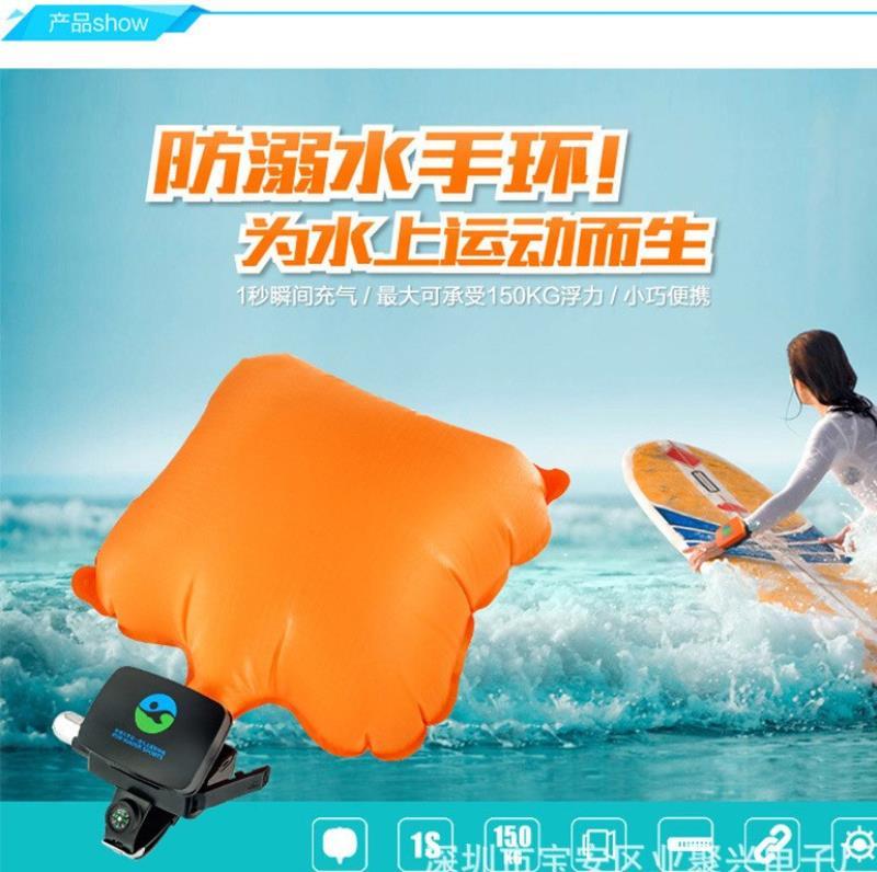 冲浪便携救生手环学游泳臂环钓鱼装备安全潜水户外水下气囊防水