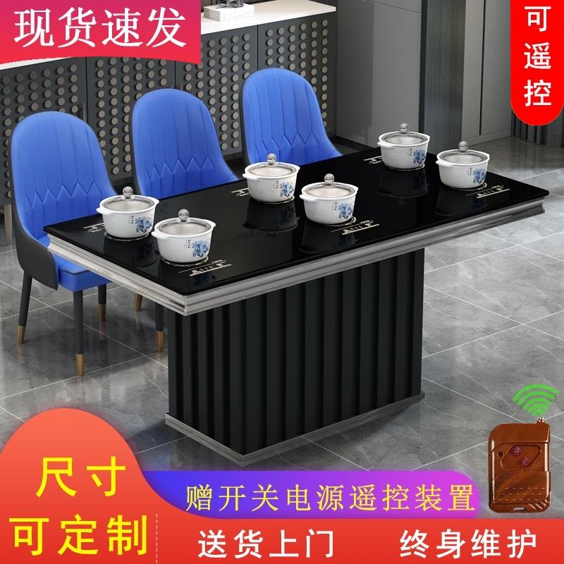 火锅桌商用长方形方桌