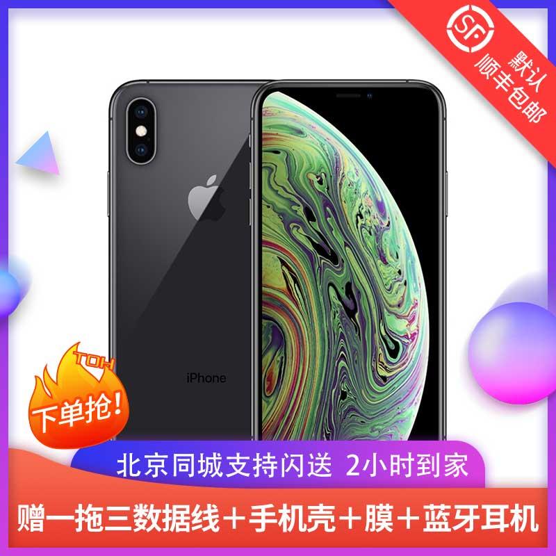 手机 4G 移动联通电信 XS iPhone Apple