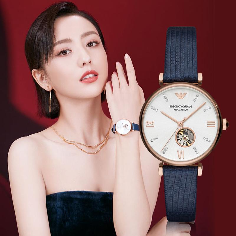 Armani阿玛尼手表女佟丽娅同款自动机械表蓝色皮带手表女 AR60020