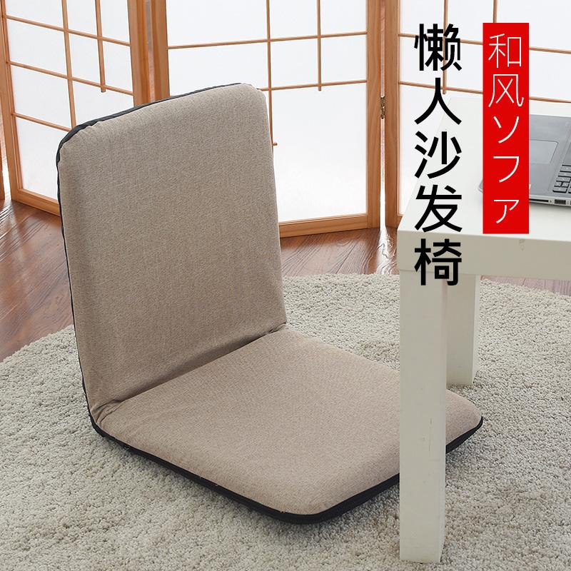 懒人沙发榻榻米床上靠背椅子女生卧室家具飘窗学生宿舍折叠电脑椅