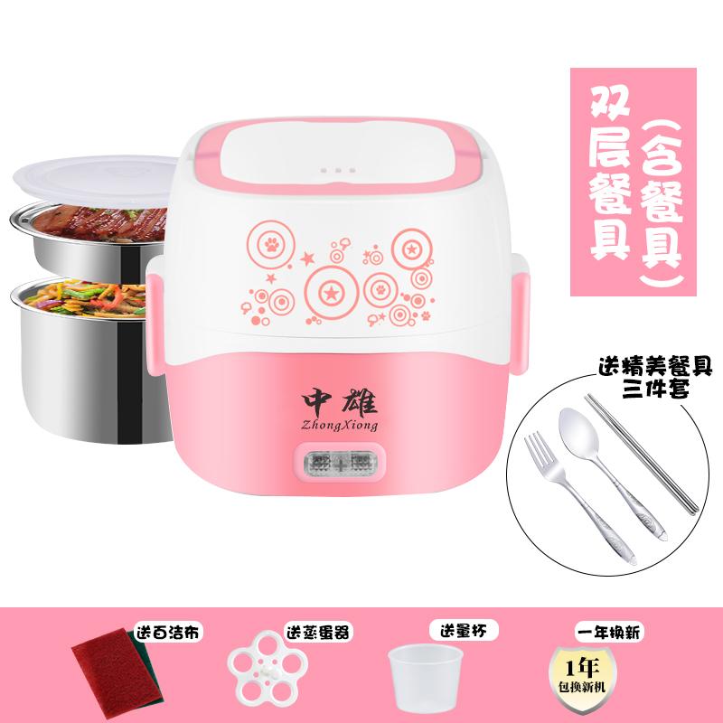 。电热饭盒可插电加热保温热饭神器带饭锅迷你厨房小电器