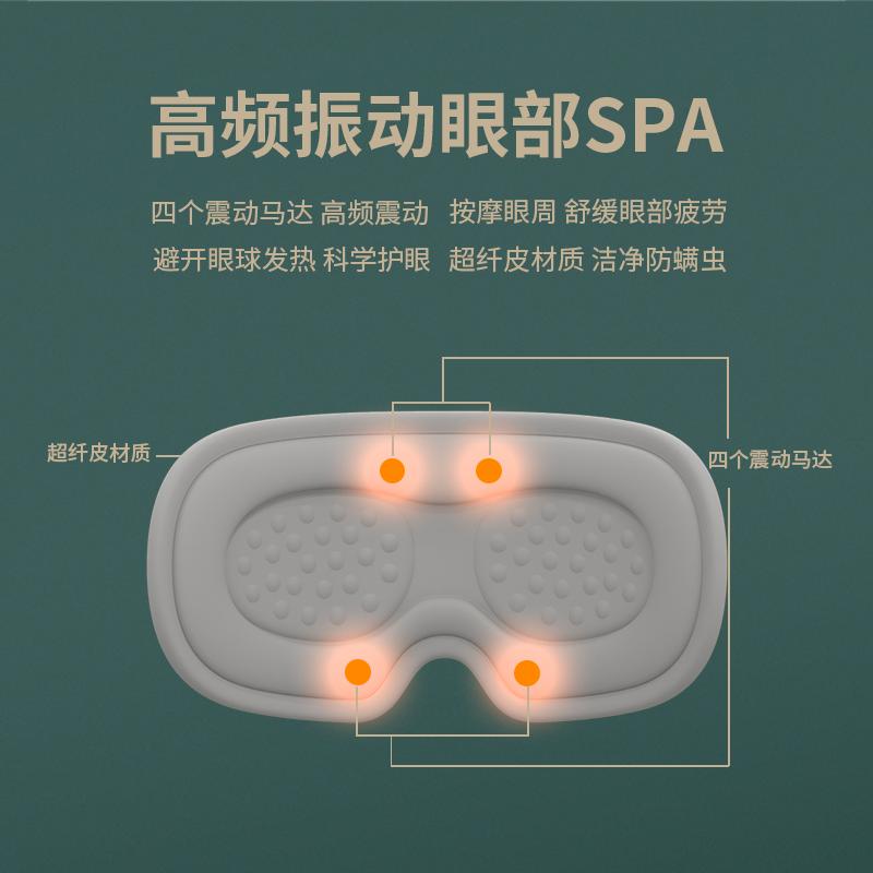 眼部揉按仪缓解疲劳去眼袋皱纹保护眼睛神器美眼仪加热敷眼罩遮光