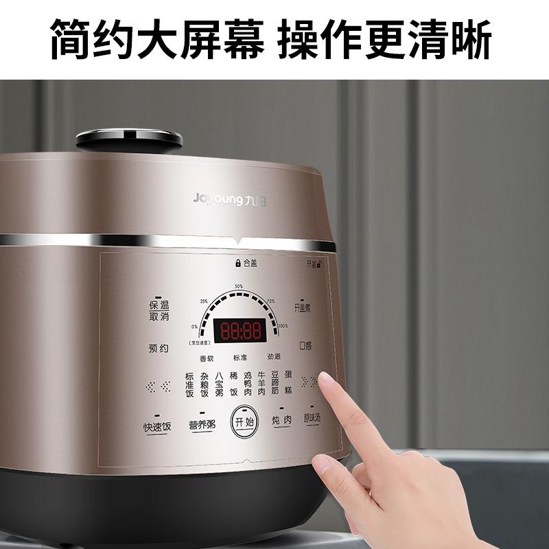 电压力双胆电饭煲官方旗舰店官网正品 5L 九阳多功能高压锅家用智能