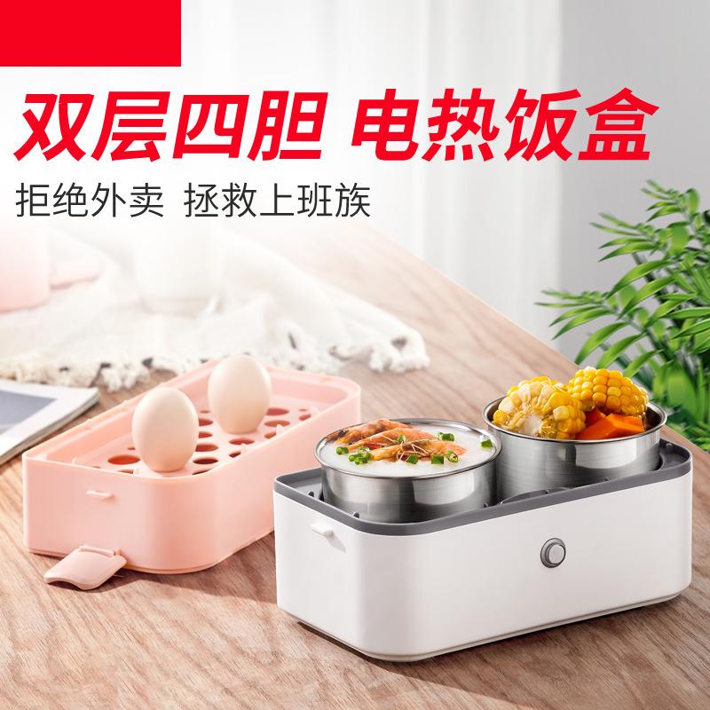 小加便携便当盒电热饭盒可插电加热蒸饭