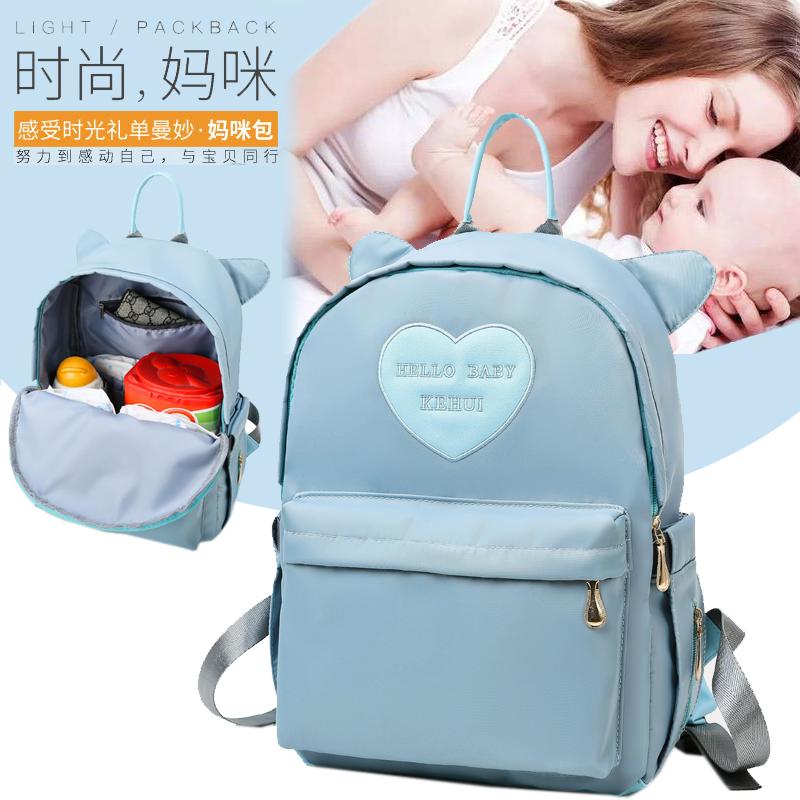 宝妈双肩包女多功能大容量妈妈包母婴包旅行包保温妈咪背包女包包