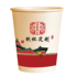 Natural paper cup disposable cup super thick 9 ounces 250ml business office household water cup can be customized printed LOGO
