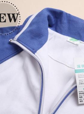 深圳小学生校服冬装i运动上衣 蓝白色健康布深圳小学女生冬天外套