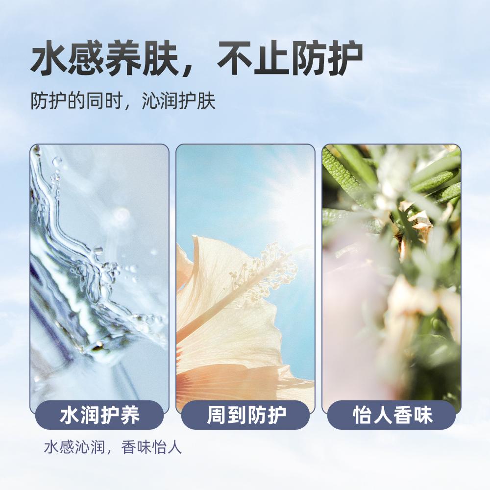 黛珂多重防晒乳水润保湿养肤隔离紫外线  60g spf50 Cosme Decorte