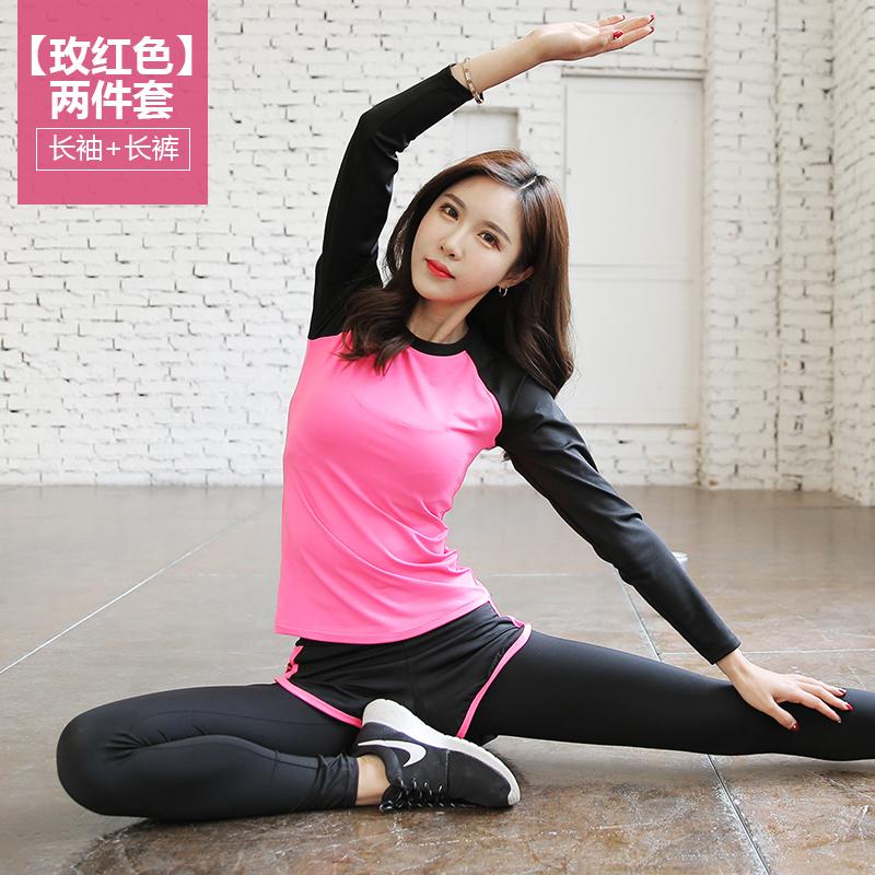 运动套装女春夏季2020新款时尚休闲跑步健身衣速干网红瑜伽两件套
