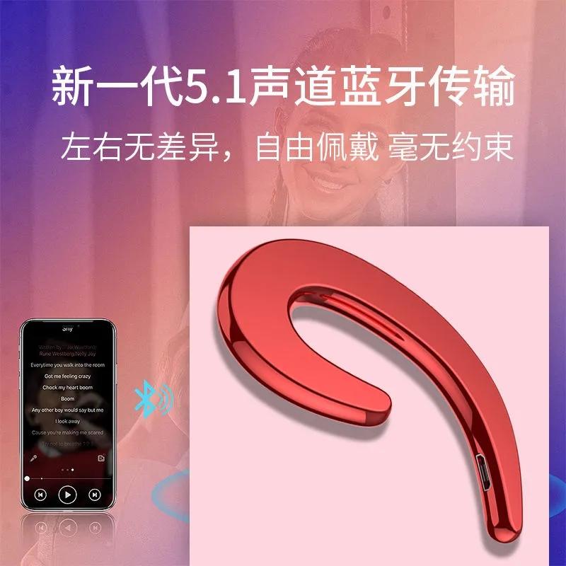 蓝牙耳机无线高音质骨传导超长待机挂耳华为苹果vivo小米OPPO通用