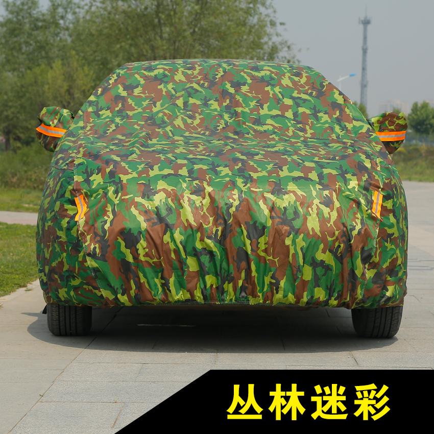 牛津布汽车车衣车罩防晒防雨隔热四季加厚防冻遮阳罩子车套外罩衣