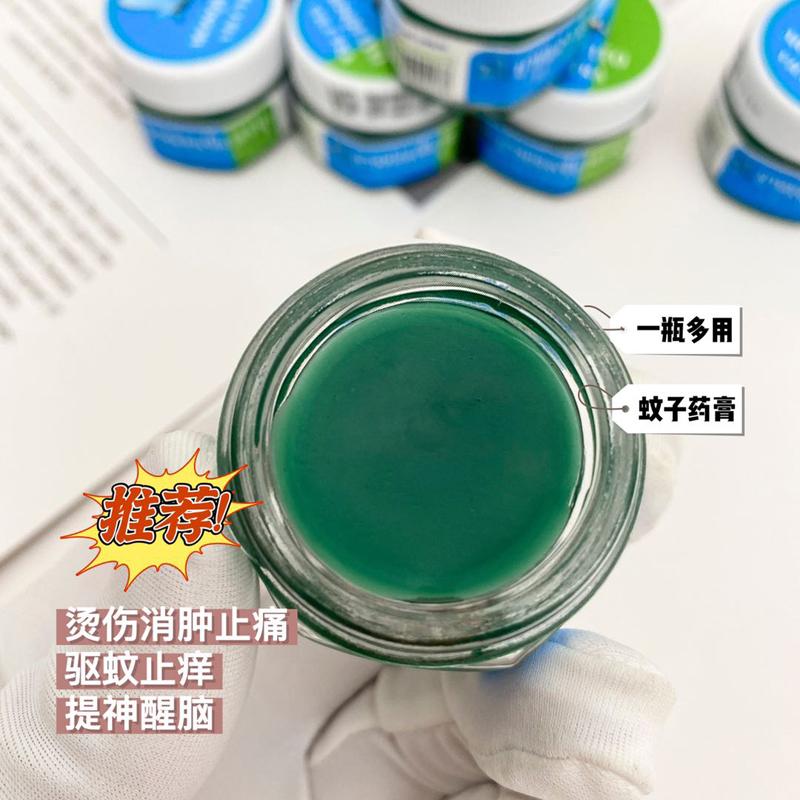 消肿止痛、防蚊虫:泰国驱蚊青草膏 13gx3瓶