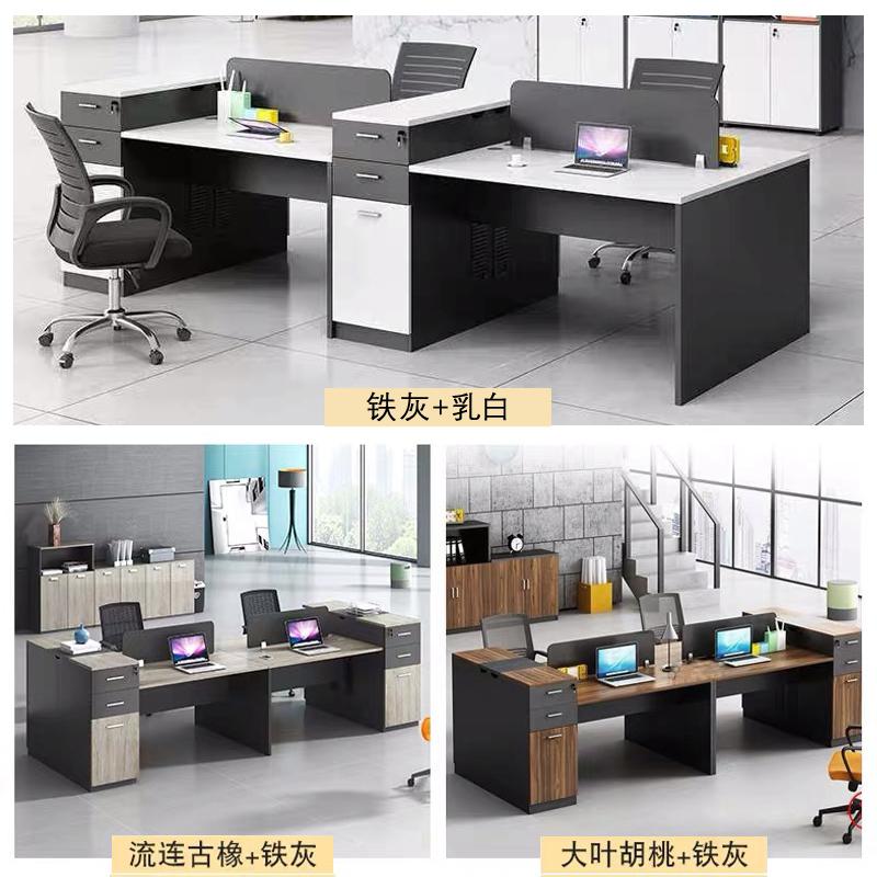 人屏風卡位職員電腦辦公桌 6 4 2 辦公桌椅組合簡約現代職員辦公室