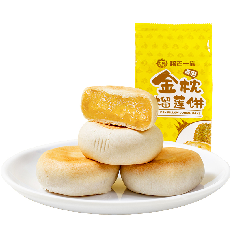 榴芒一族 金枕榴莲饼 200g 9.9元(需用券)
