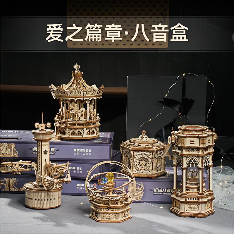 若客维多利亚提灯音乐盒旋转木马八音盒生日礼品女生手工制作圣诞