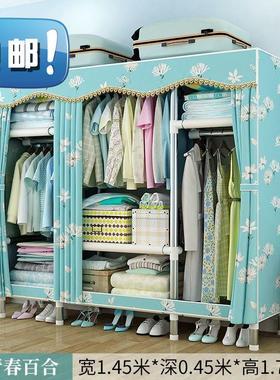 衣柜窗帘式拉帘简约易组装加粗全钢管牢固耐用出租e房多功能收纳