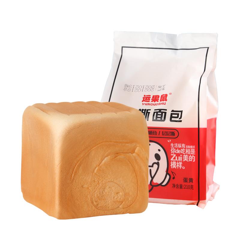 运果鼠 山东纯奶手撕面包早餐奶酪夹心手工红豆吐司零食袋装210g No.4