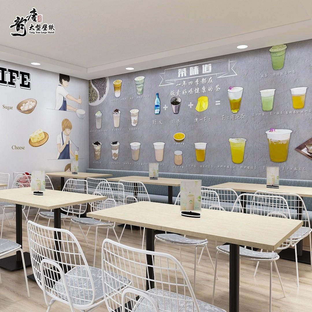 手繪網紅奶茶店壁畫墻布咖啡廳水果茶灰色水泥墻打卡背景墻紙壁紙